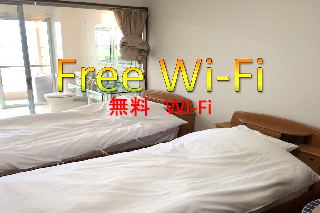 201号室『Wi-Fi完備・天然ビーチ(0分)車で、真栄田岬(3分)琉球村(4分)』 - Onna-son - Apartament