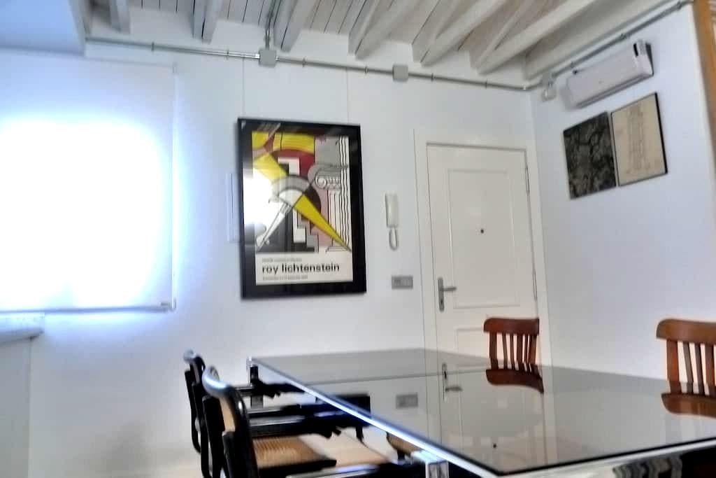 Pamplona. Loft céntrico y tranquilo - Pamplona - Loft