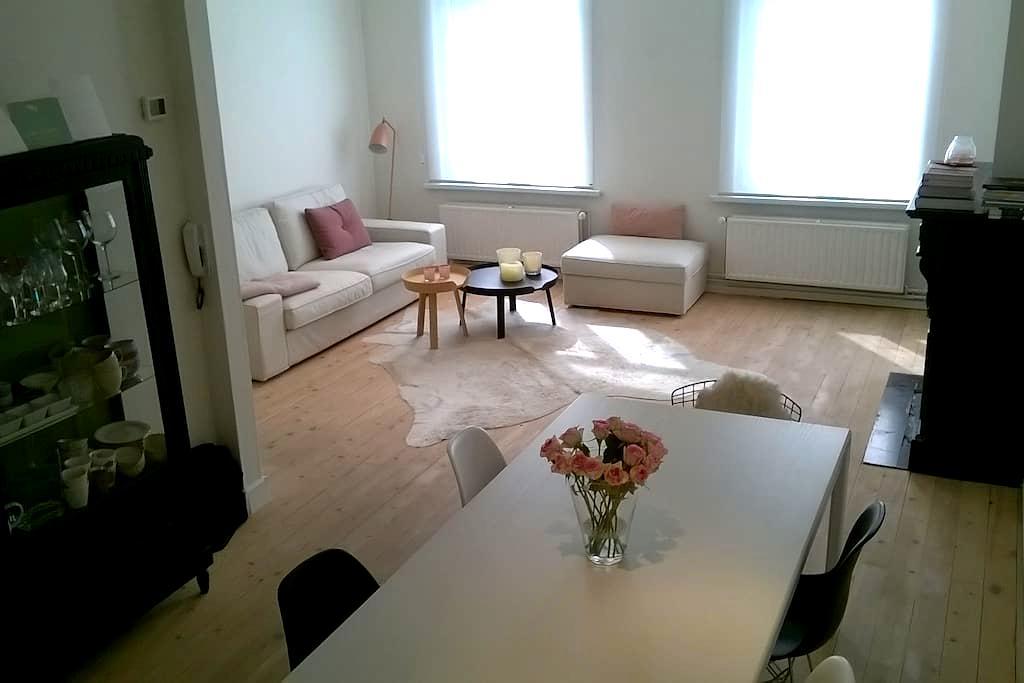 Cosy & quiet appartment in Antwerp! - Antwerpen - Leilighet