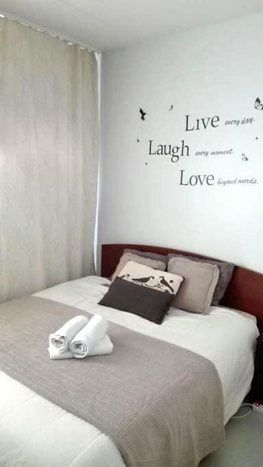 A cozy, modern, homely apartment - Espoo - Apartamento