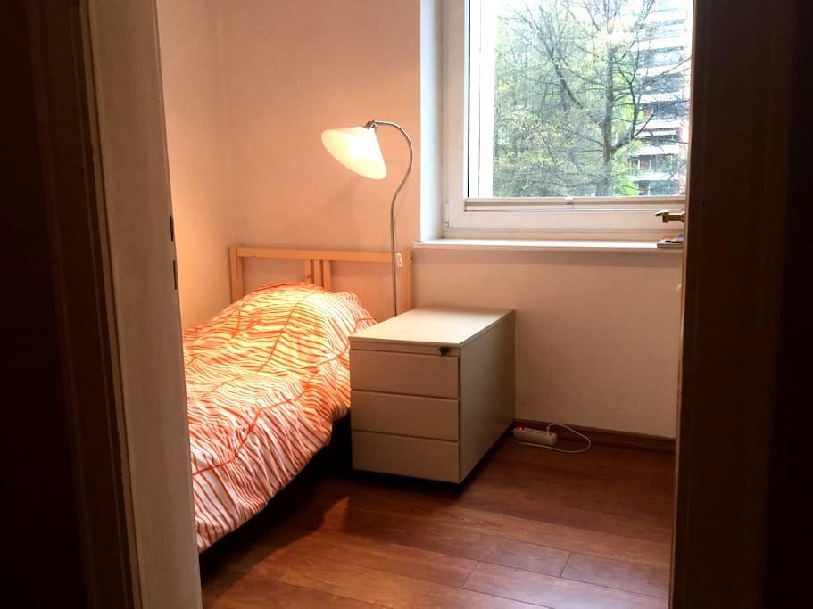 Nice room in Hamburg central ! - Hamburg - Leilighet