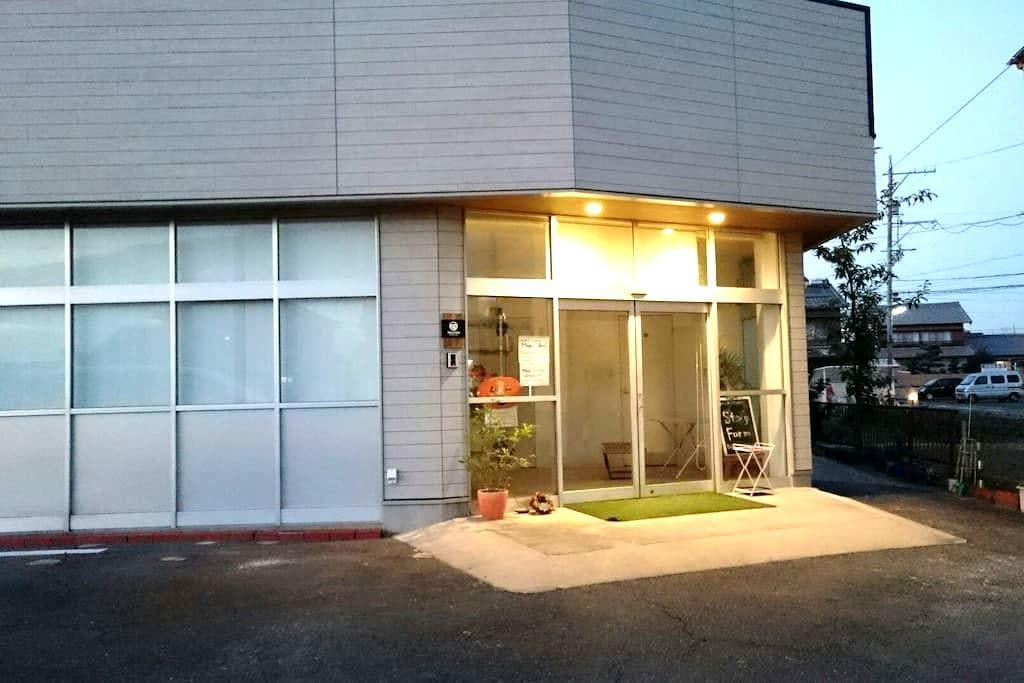 Big room w/English books - 津島市