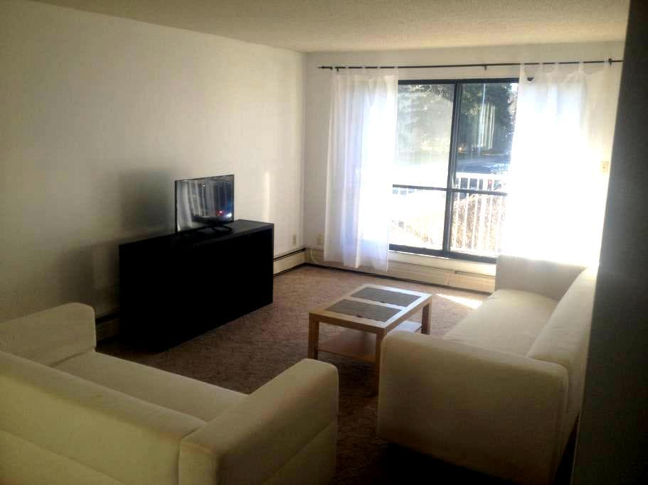 1 BDR APT BEAUTIFUL OLIVER AREA 201 - Edmonton - Departamento