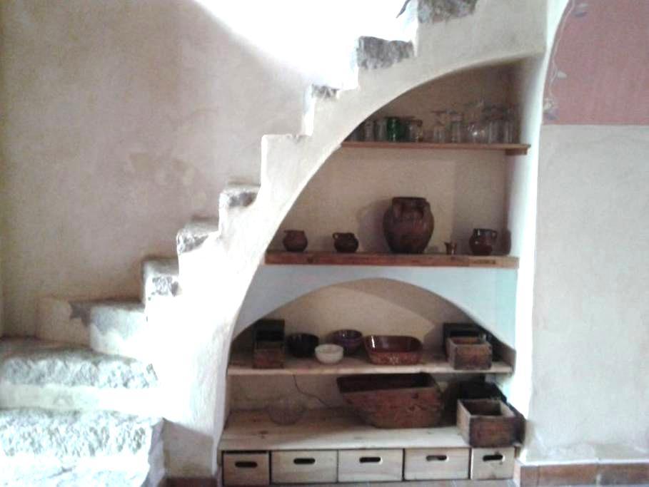 """Casa Rural - """"La Margarita"""" - Villaralto - House"""