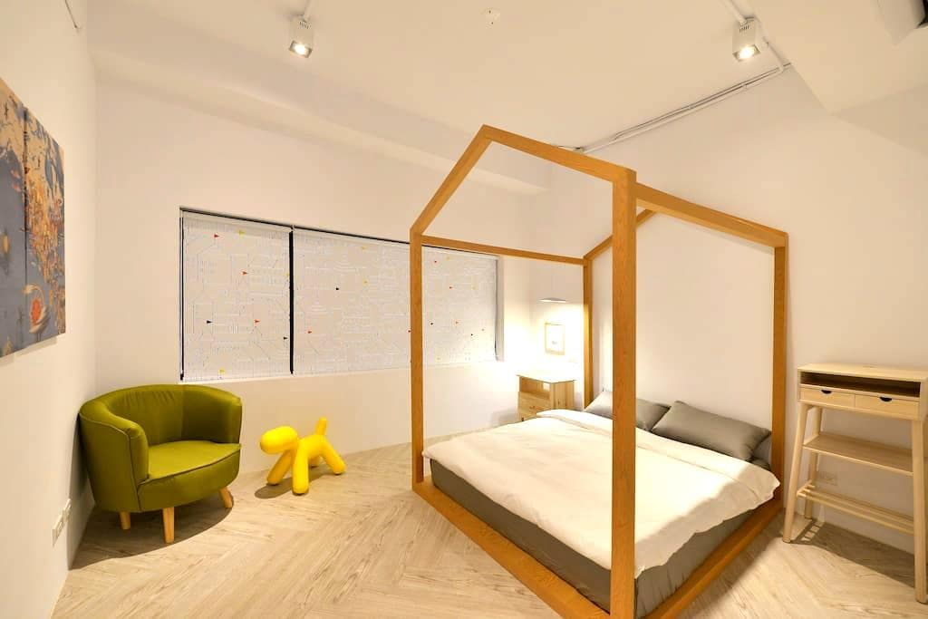 In Style House童趣雙人房Double R/sharedshower捷運信義國小站1分鐘 - Xinxing District - Maison