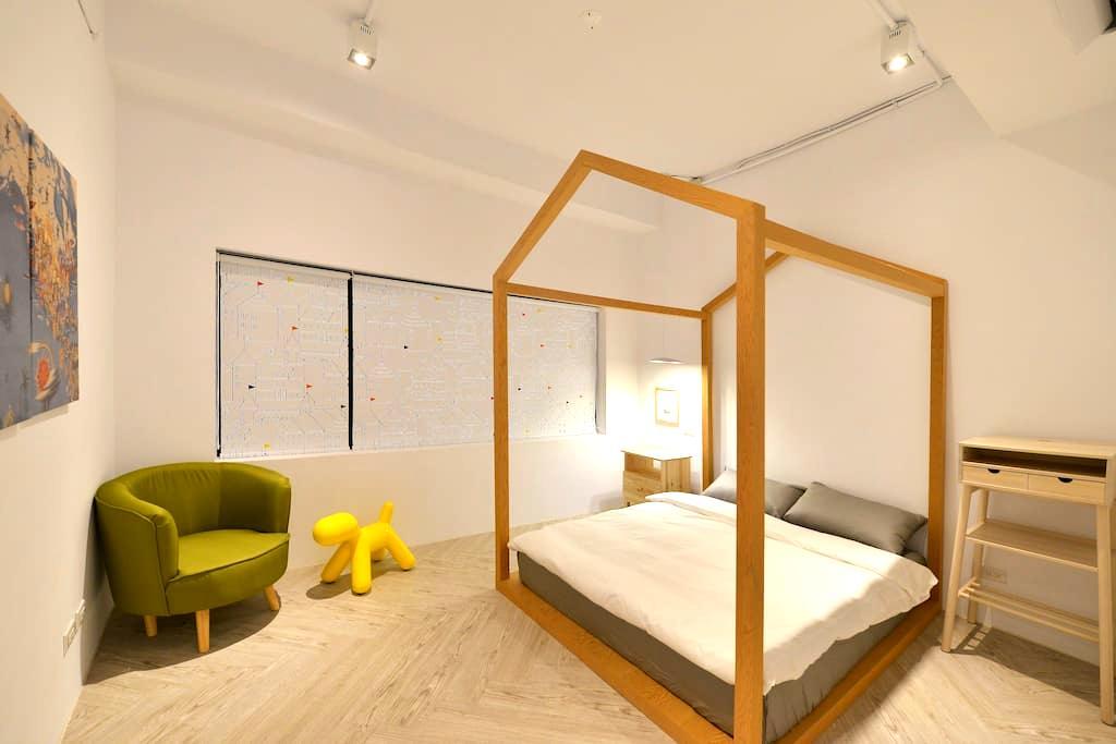 In Style House童趣雙人房Double R/sharedshower捷運信義國小站1分鐘 - Xinxing District - Ház