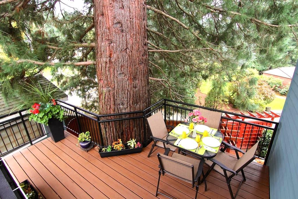 Redwood Haven -  A quiet retreat to Stay 4 Awhile - Portland - Apartamento