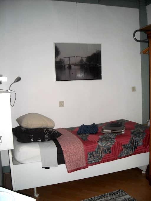 Welkom in De Oude Pastorie. Een huis met karakter! - Weesp - Complexo de Casas