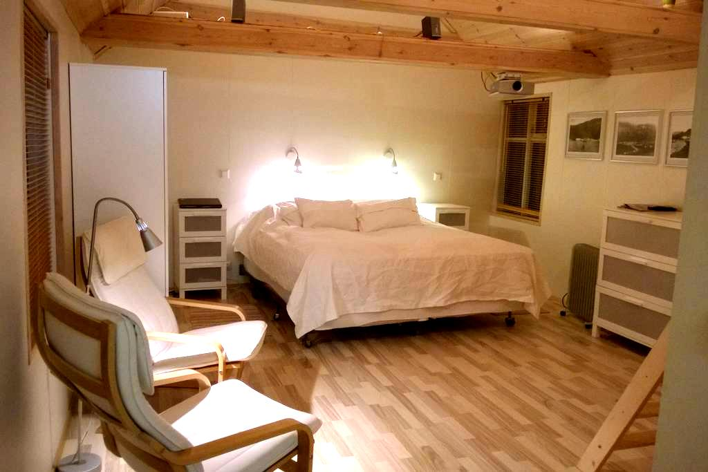 Comfortable bungalow in oldtown - Ísafjörður - Casa