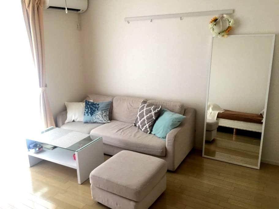 Paeceful area in Nakameguro★Free Wifi★ - 目黒区 - Apartament