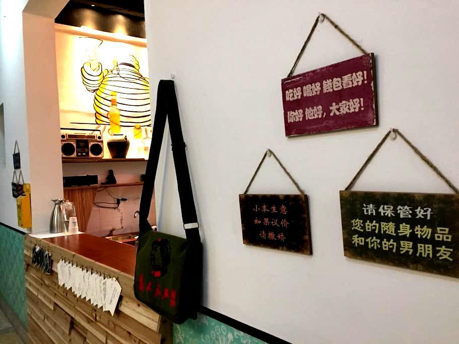番客故事民宿 - 福州市 - 別荘