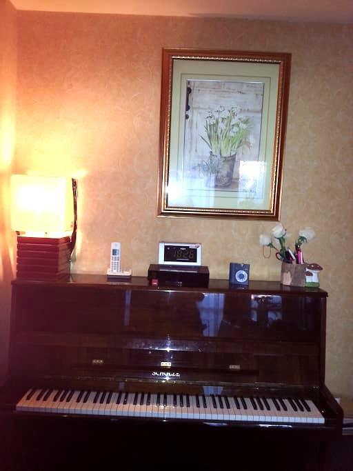 Chambre dans Appart centre ville - Évry - Apartment