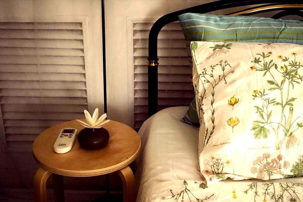 清新龙猫风格家居!紧邻颐和园北大清华人大,中关村创业大街旁的舒适房间 - Pékin - Appartement