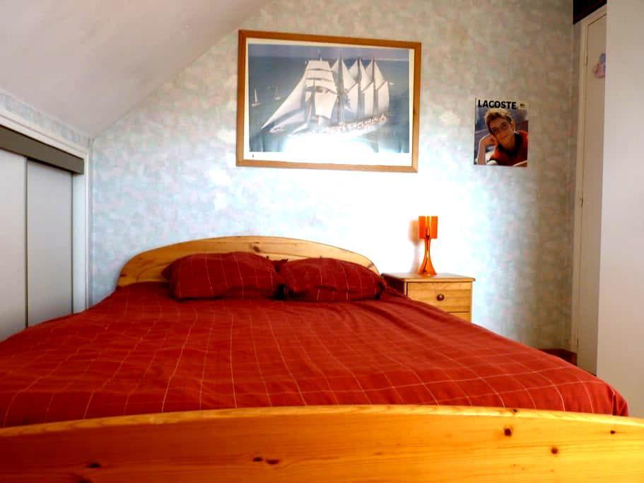 chambre au calme, pour une ou deux personnes - Montgermont