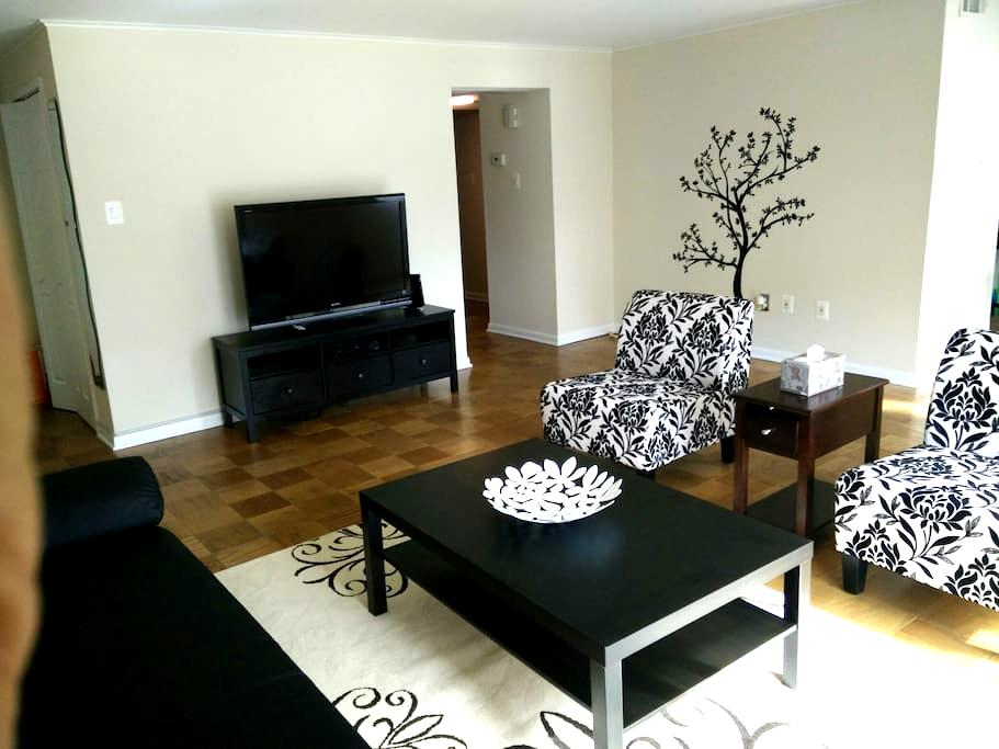 3 min to Metro & lake view - North Bethesda - Apartamento