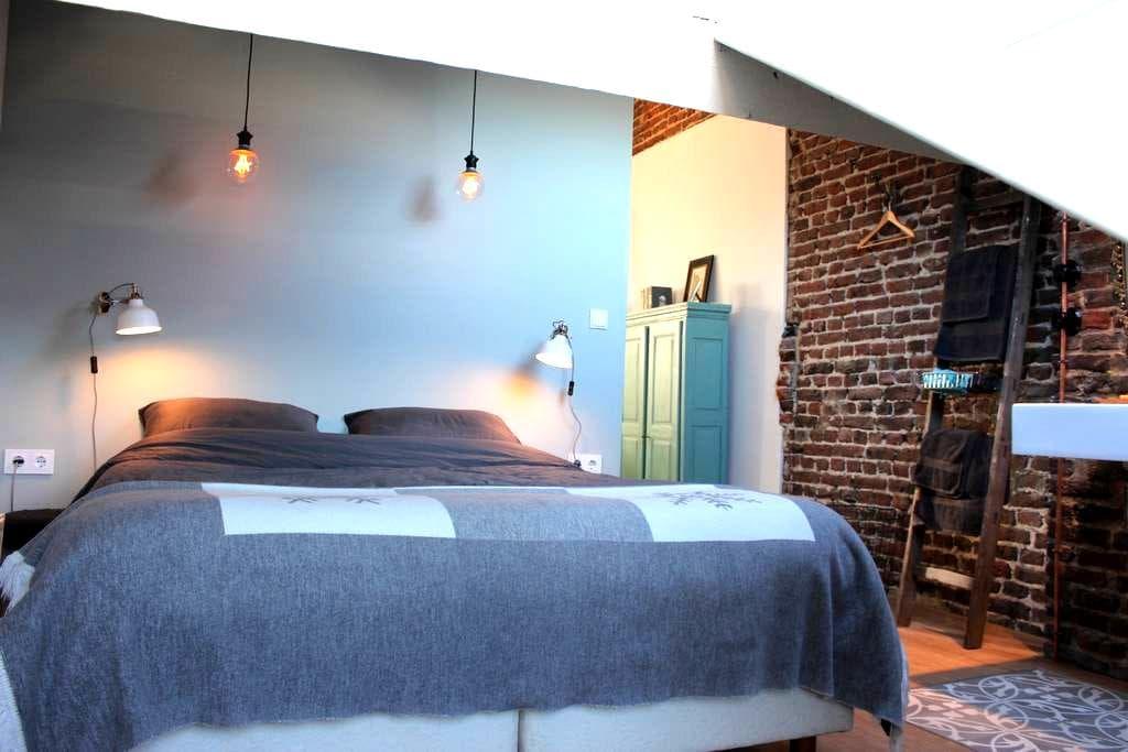 Centrum. Uniek en rustig! - Maastricht - Appartement en résidence