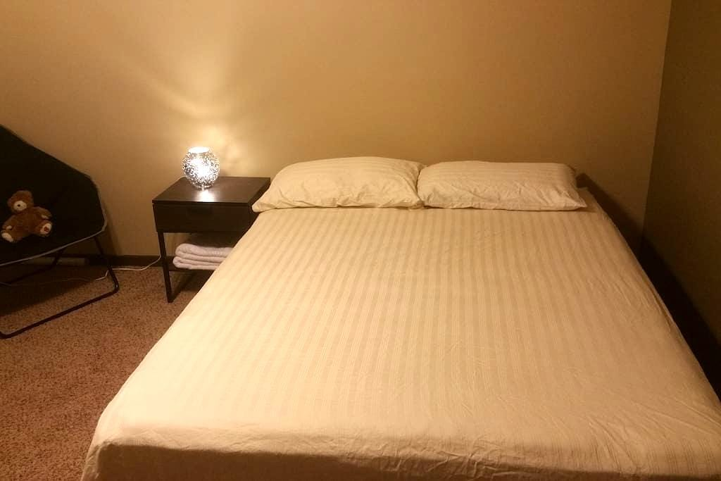 Comfortable room near Downtown - Lincoln - Pis