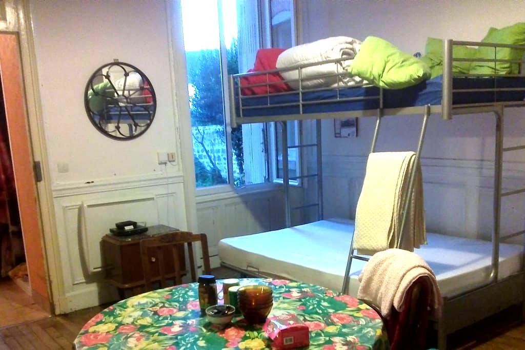 Studio au rez-de-chaussé d'une coloc étudiante - Alençon - Hus