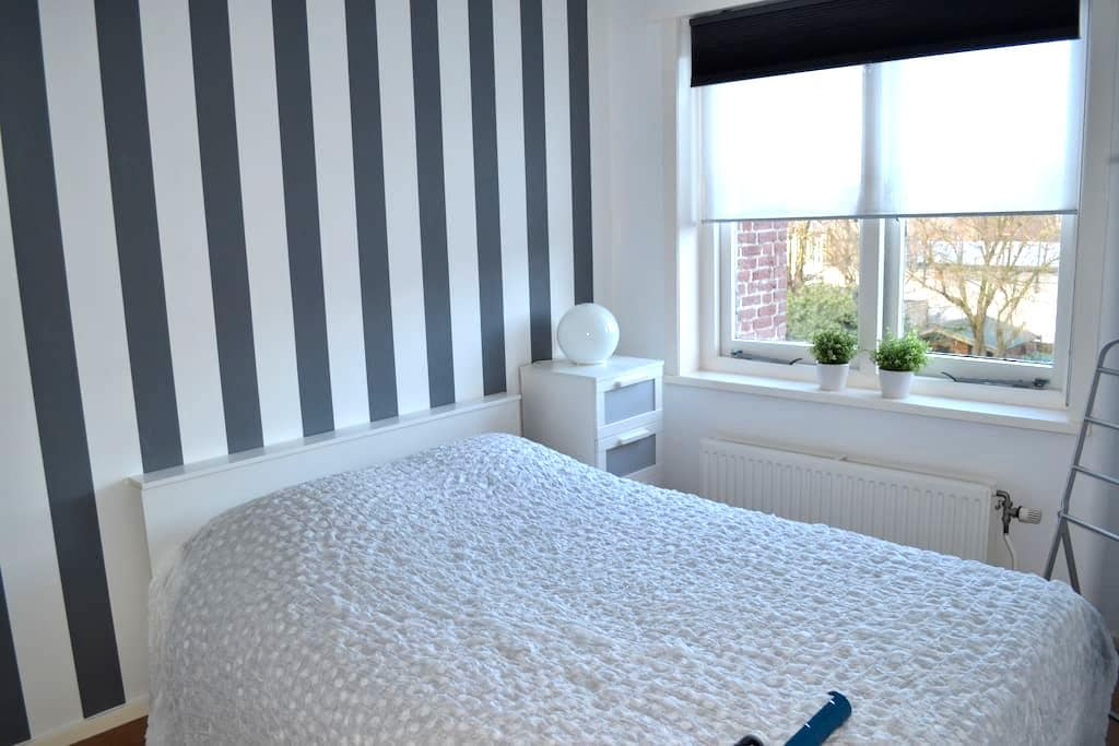 Cosy 2-room place near citycentre - Eindhoven - Huis