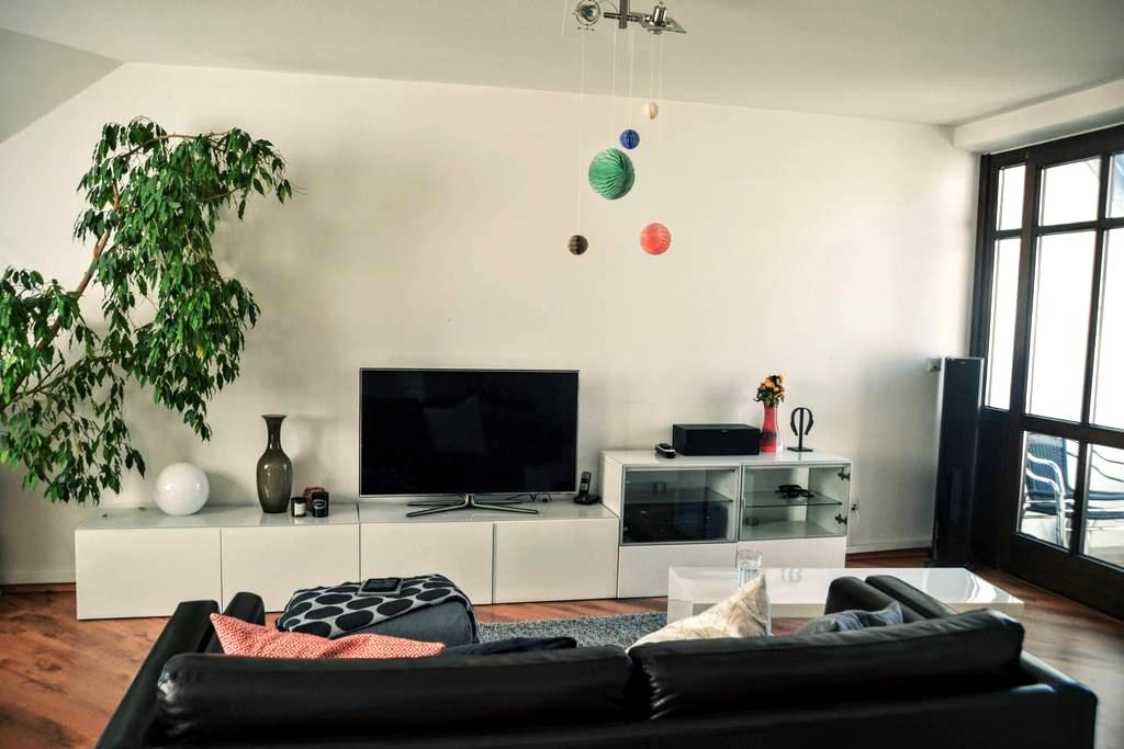 Beautiful flat (2 balconies) in central Munich - Munich - Apto. en complejo residencial