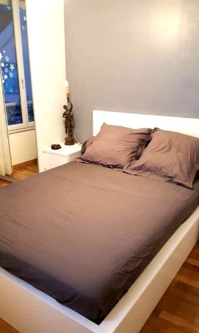 Chambre à 20m de Paris / Private room in paris - Ivry-sur-Seine - Leilighet