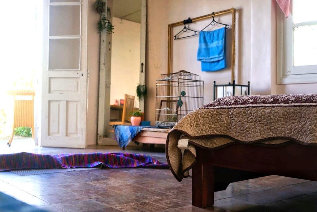 AT Home - The Medlin Room - Thành phố Đà Lạt - Vila