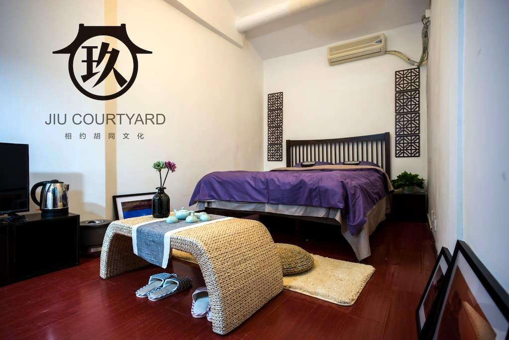 #Zao# window with beautiful yard view - Beijing - Apartment