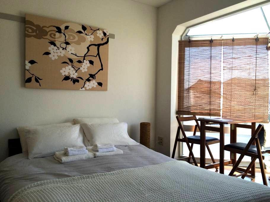 Charming studio and free wi-fi - 京都市 - Apartment