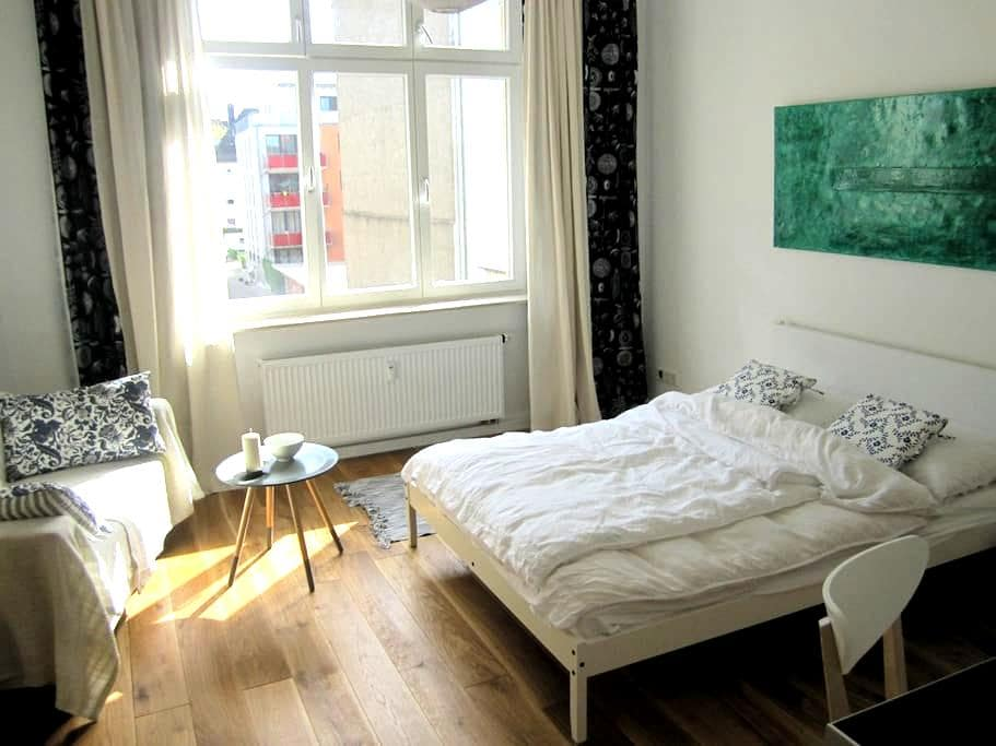 Stylish living incl. bath  - Aachen - Apartamento