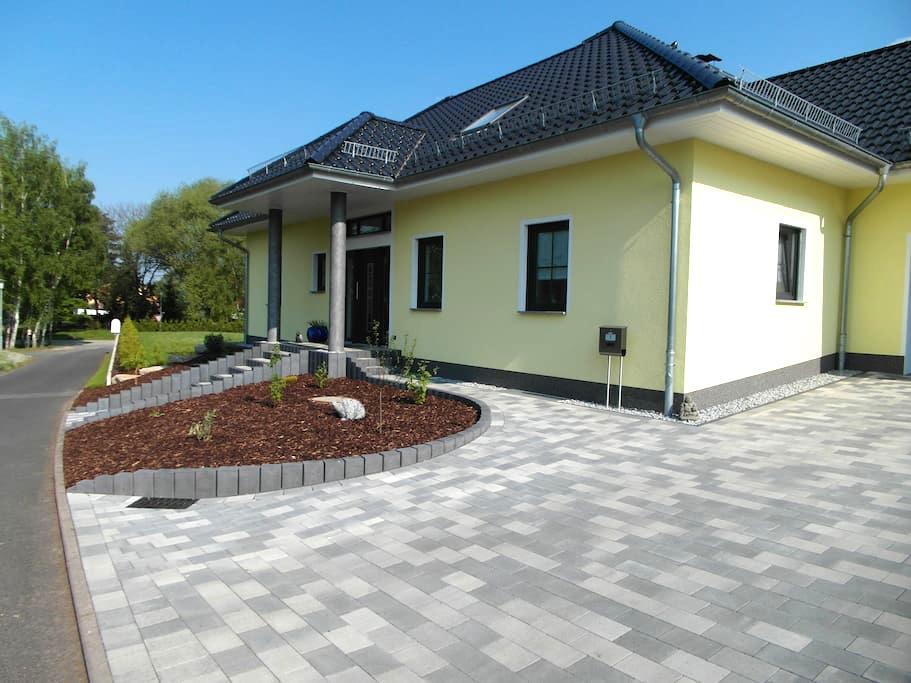 Fewo am Nationalpark Hainich - Weberstedt - Apartemen