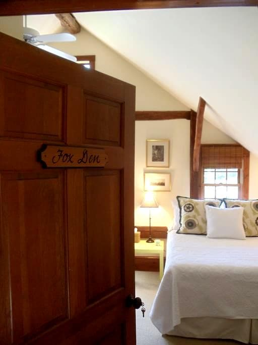 Converted Barn / Guest House - Rhinebeck - Guesthouse