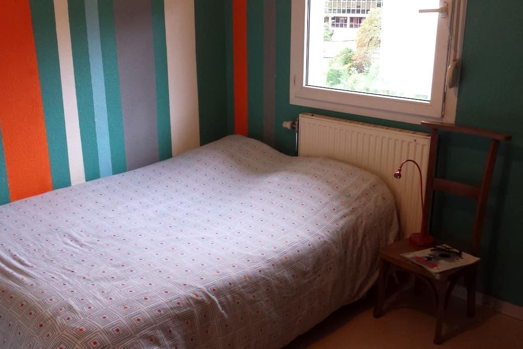 Chambre calme à Besançon - Besançon - Apartment