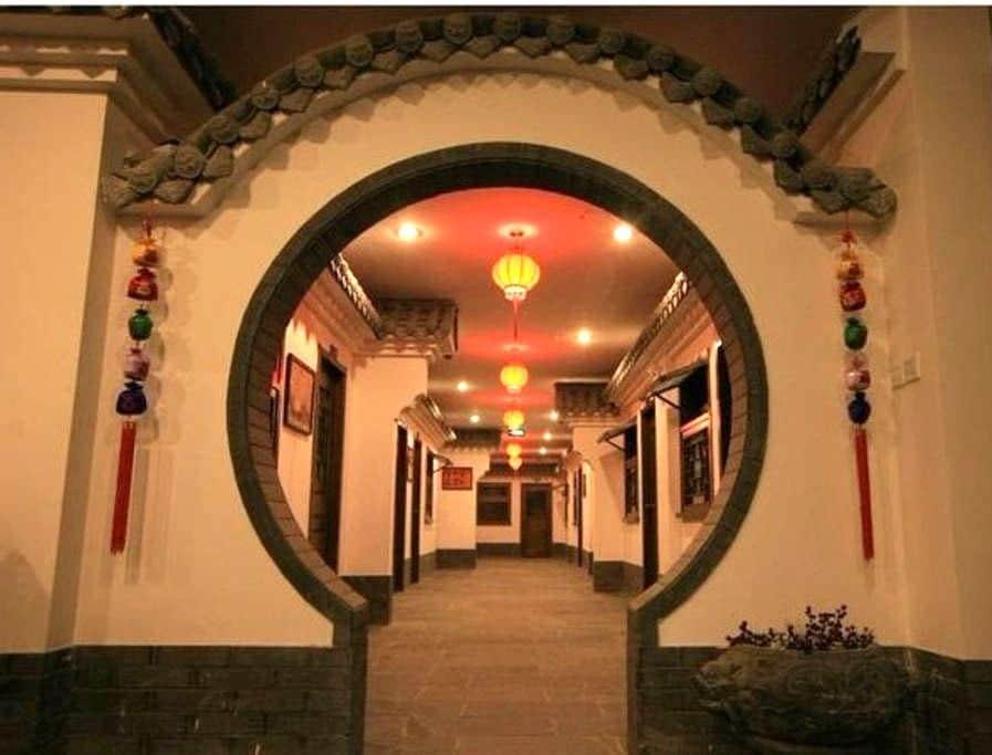 西安城墙下中国风设计的多人间 - Xi'an - Dorm