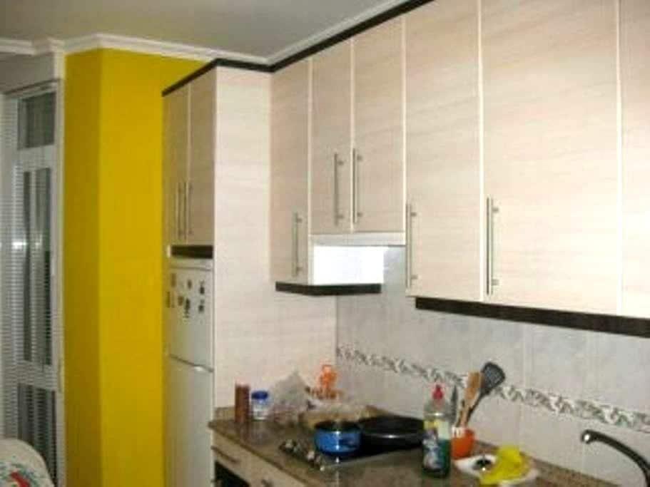 Apartamento en La Vera, Losar de la Vera, Gredos - Losar de la Vera - Daire