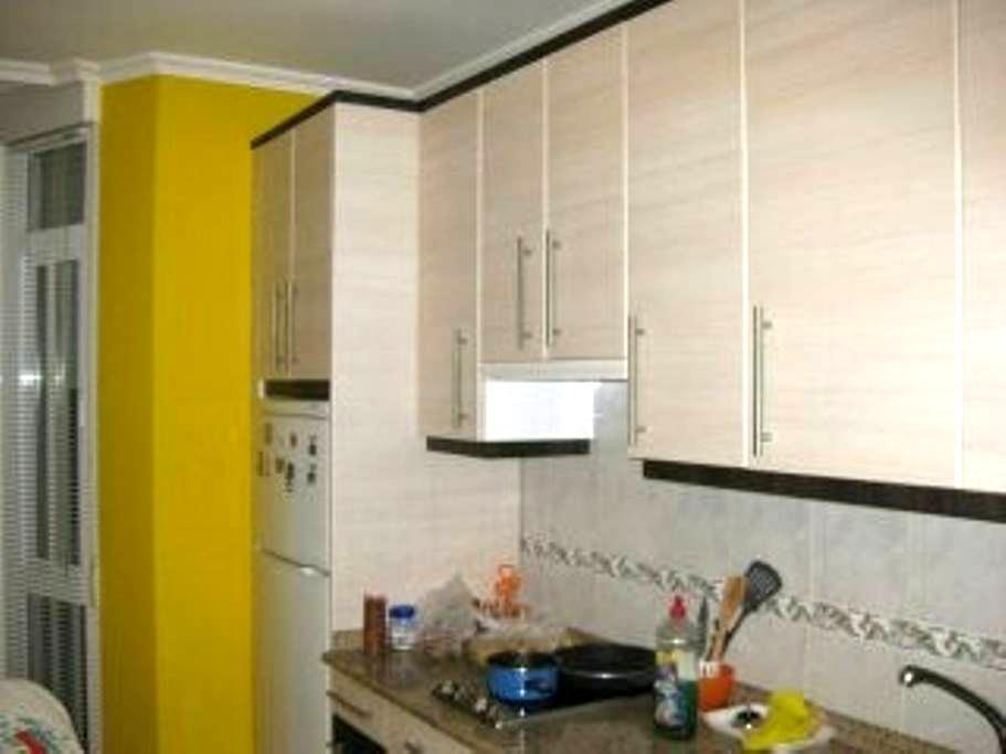 Apartamento en La Vera, Losar de la Vera, Gredos - Losar de la Vera - Apartemen