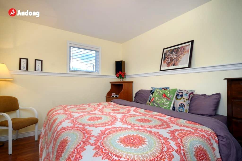 nice king size beedroom - Moncton - Hus