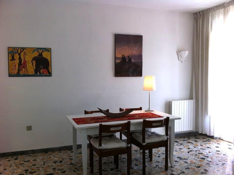 CASA Sul FIUME Sangro ❤️ - Villa Santa Maria - บ้าน