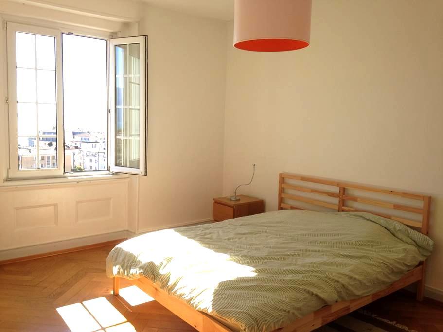 Chambre avec vue à 5 minutes de la gare - Lausanne - Appartement