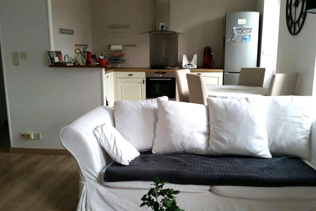 Chambre calme à 2 pas du centre. - Alençon - Wohnung