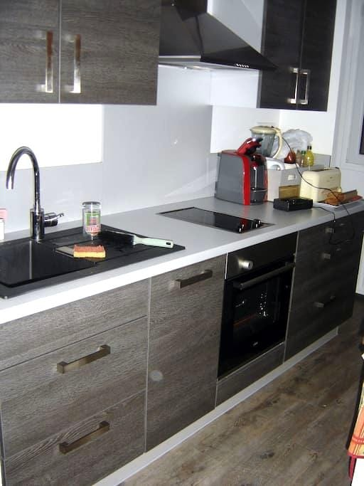 Chambre meublée lit 140 - Ézanville - Apartamento