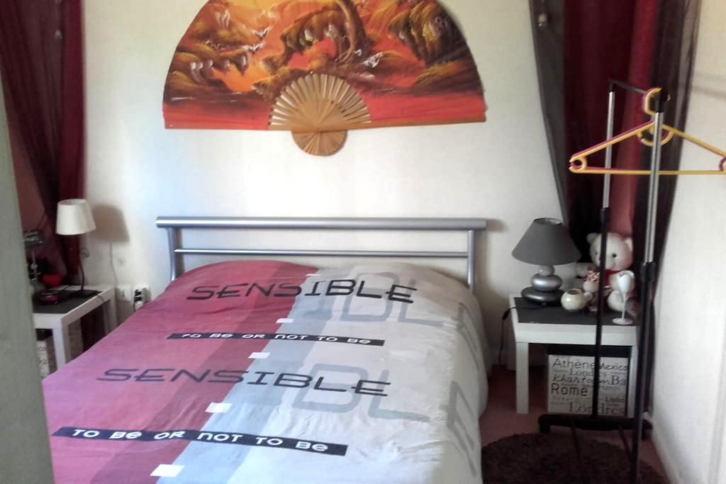 loue chambre privée + petit déjeuner compris - La Roche-sur-Foron - Квартира