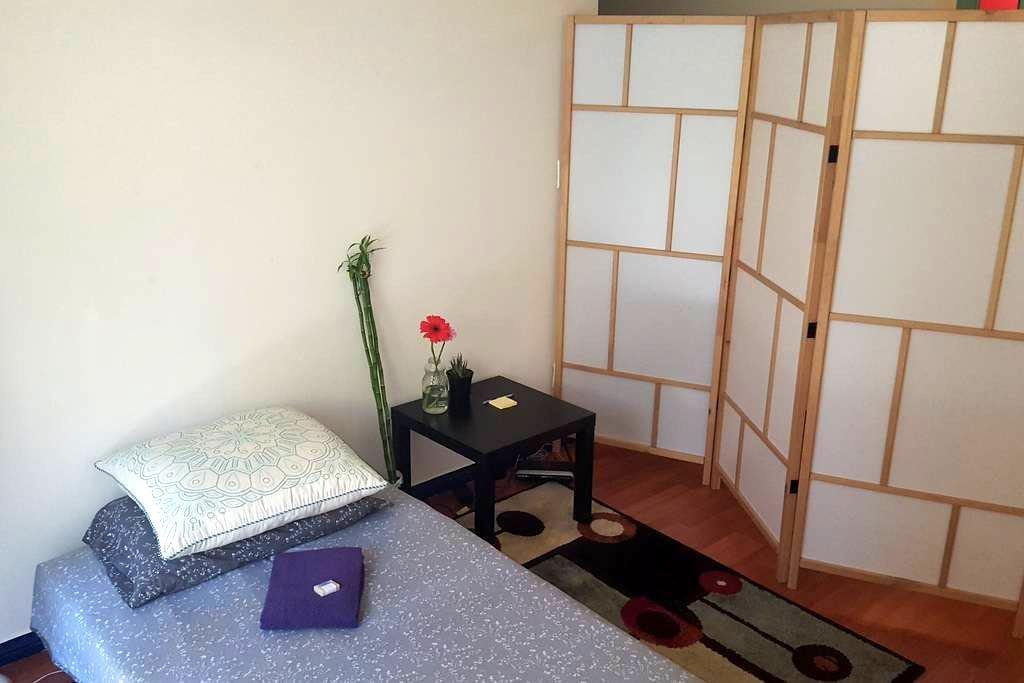 Cozy apartment living room - Vancouver - Appartamento