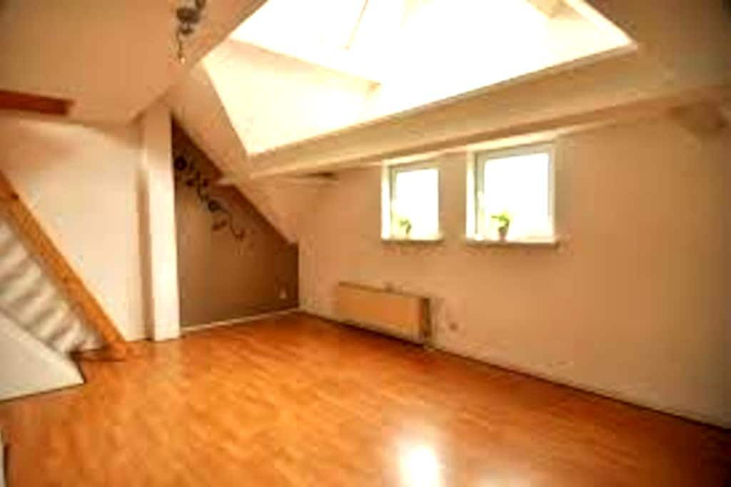 Playful Studio Centre Breda - Breda - Wohnung