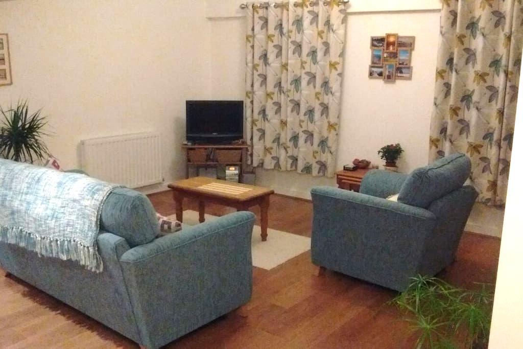 Room in modern flat near centre - Bristol - Lejlighed
