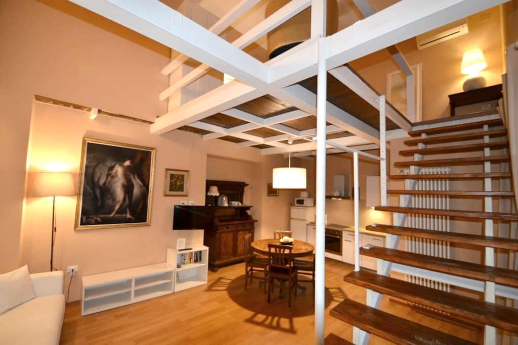 Mini loft in the historic center SF - Bologna - Apartemen