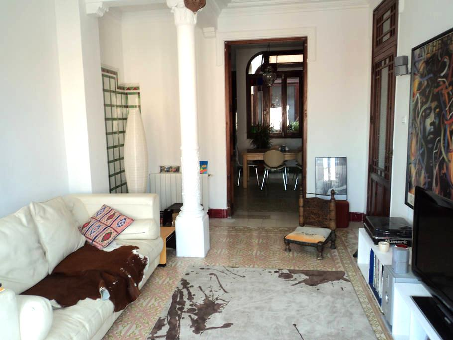 Valencia dble room - spacious house - Godella - House