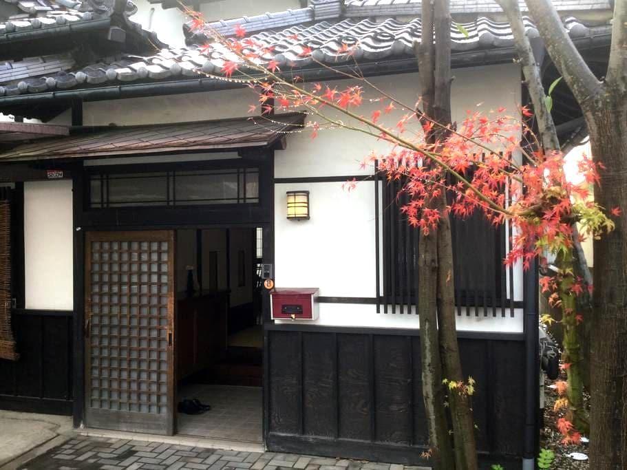 Japanese house near Matsumoto castle - Matsumoto-shi - House