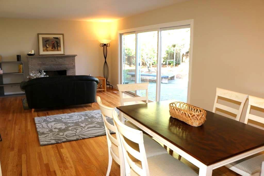 Comfortable dog-friendly house in Los Altos - Los Altos