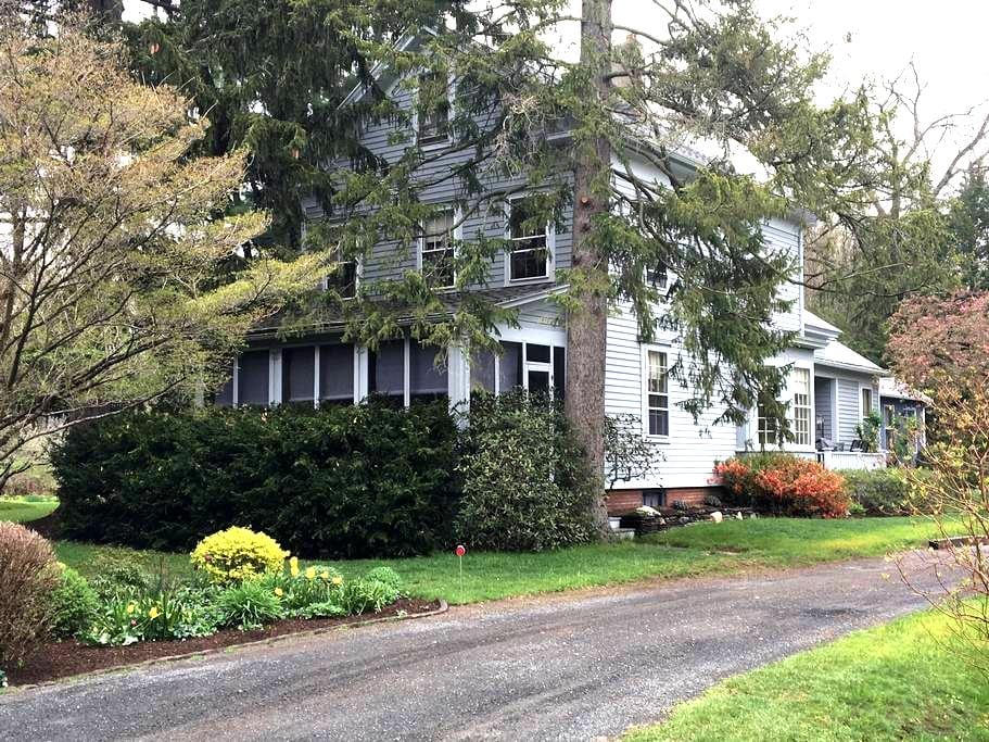 Salem Street Homestead - Amherst - Ház
