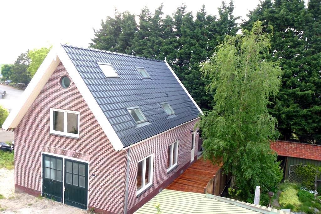 Detached Apartment B - 120 m2 - Aalsmeer - Apartament